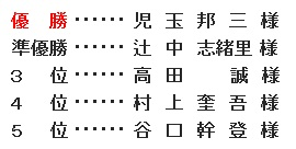20150919_yamamoto
