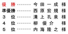平成 28年9月25日(日) 研修会