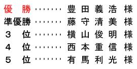 平成29年6月4日(日) 青葉杯